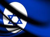 Civil Ensign of Israel — Stock Photo