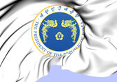 Republic of Korea President Seal — Stock Photo