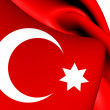 Flag of Ottoman Egypt (1793-1844) — Stock Photo #48969069