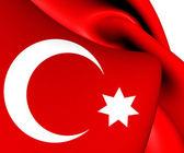 Flag of Ottoman Egypt (1793-1844) — Stock Photo
