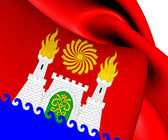 Flag of Makhachkala, Russia.  — Stock Photo