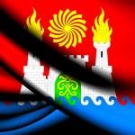 Flag of Makhachkala, Russia. — Stock Photo
