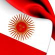 Second Official Flag of Peru (1822) — Stock Photo #49592287