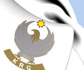 Kurdistan Regional Government Emblem — Photo