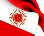 Second Official Flag of Peru (1822) — Foto Stock
