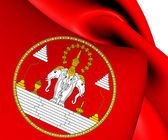Royal Standard of Laos (1949-1975) — Stock Photo
