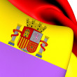 Flag of Second Spanish Republic — Stock Photo #50576331
