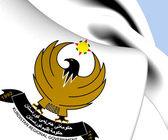 Kurdistan Regional Government Emblem — Stock Photo
