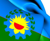 Buenos Aires Province Flag, Argentina.  — Stock Photo