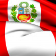 Flag of Peru — Stock Photo #50997771