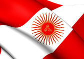 Second Official Flag of Peru (1822) — Stockfoto