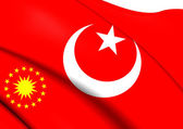 Presidential Flag of Turkey — Stock Photo
