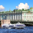 Meteor - hydrofoil boat in St. Petersburg - Foto Stock