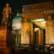 Kazan Cathedral at night in St. Petersburg — Stock Video #13282368