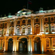 The Hermitage - Winter Palace in St. Petersburg at night — Stock Video