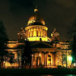 Stock Video: Isaakiy cathedral dome at night, Saint-petersburg, Russia - timelapse