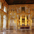 Hall palace interior in Pushkin St. Petersburg Russia — Stock Video