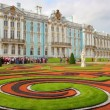 Catherine Palace - Pushkin, Tsarskoe Selo, St. Petersburg, timelapse  — Stock Video