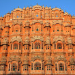 Hawa mahal - palace of winds in India — Stock Photo