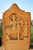 Old indian sculpture in cenotaph Bada Bagh — Stock Photo
