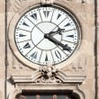 Royalty-Free Stock Photo: Clock on tower in dolmabahce palace - istanbul