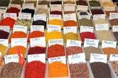 Variety of spices on turkish market — Stock Photo