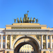 Arch of the General Staff in St. Petersburg — Stock Photo #35012129