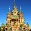 Church of Holy Apostles Peter and Paul in Peterhof — Stock Photo