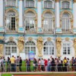 Catherine Palace in Pushkin, St. Petersburg — Stock Video #36979309
