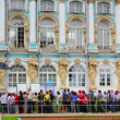 Catherine Palace in Pushkin, St. Petersburg — Stock Video #36979589