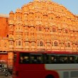 Hawa mahal - palace of winds in Jaipur India — Stock Video