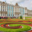 Catherine Palace in Pushkin, St. Petersburg — Stock Video #36980791