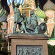 Stock Photo: Monument to Minin and Pozharsky at night in Moscow