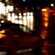 Defocused evening car traffic at rush hour — Stock Video