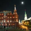 Russian Historical Museum on Red Square at nighrt in Moscow, Russia — Stock Video