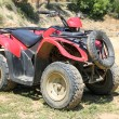 Stock Photo: Red quad bike atv