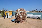 Starfish - symbol of El Gouna on shuttle boat — 图库照片