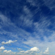 Panorama of beautiful sky with clouds and sun — Stock Photo #50312673