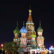 St.Basil's Cathedral in night — Stock Photo #1108997