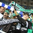 Borussia Monchengladbach team supporters show their support — Stock Photo #12562638