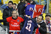 FC Paris Saint-Germain team supporters — Stock Photo