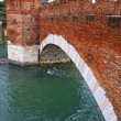 Stock Photo: Ponte di PietrBridge in Verona