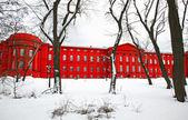 Taras Shevchenko National University of Kyiv — Stock Photo