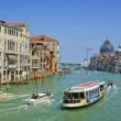 Grand Channel in Venice — Stock Photo #18574673