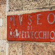 Verona castle sign — Stock Photo #18646367