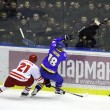 Ice-hockey game Ukraine vs Poland — Stock Photo #20065855
