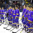 Ukraine national ice-hockey team — Stock Photo