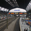 Hamburg Hauptbahnhof - central railway station in Hamburg - Stock Photo