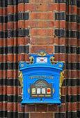 Vieille boîte de poste allemande vintage à frankfurt/oder, Allemagne — Photo