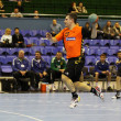 Handball game Ukraine vs Netherlands - Stock Photo